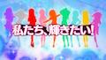 【番宣PV】TVアニメ「ラブライブ!サンシャイン!!」PV