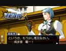 ゲームBGMメドレー2(ノンストップ)