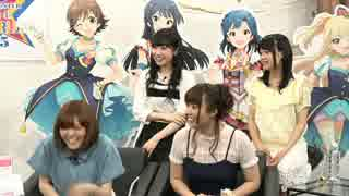「THE IDOLM@STER M@STERS OF IDOL WORLD!!2015」LIVE BD 発売記念ニコ生 Part3/3