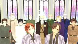 【APヘタリアMMD】マカロニ兄弟+仲間たちで好き!雪!本気マジック