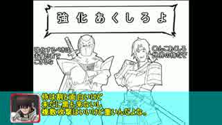 【ゆっくり小噺】一分戦争アイギス#102
