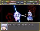【実況】戦術とか苦手な⑨が幻想少女大戦紅を実況プレイpart34