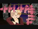 【APヘタリアMMD】ピンクの世界【再現もどき】