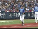 横浜 x オリックス 2016/06/12 宮崎敏郎選手の5号ソロHR