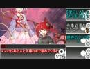 【誇り高きノラ猫】復活するたびにPLが摩れていくTRPG【コンティニュー】