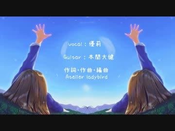 【優莉】 バルーン 【Atelier ladybird】
