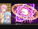 【サガフロ2】琴葉姉妹の縛りプレイ Pt.03【VOICEROID実況】