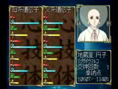 ◆俺の屍を越えてゆけ 実況プレイ◆part49