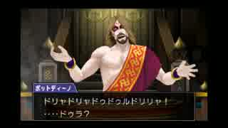 【3DS】ブレイクモーションまとめ【逆転裁