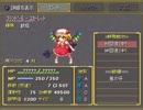 【実況】戦術とか苦手な⑨が幻想少女大戦紅を実況プレイpart35