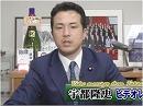 【宇都隆史】舛添都知事の進退と政策提示の責任[桜H28/6/13]