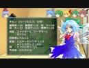 剣の国の魔法戦士チルノ【ソード・ワールドRPG完全版】
