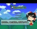 【terraria】そうだ、もっと豆腐建築しよう!【ゆっくり】