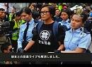 化粧品メーカー『ランコム』、「雨傘運動」支援芸能人との取引解消。香港『MOOV』...