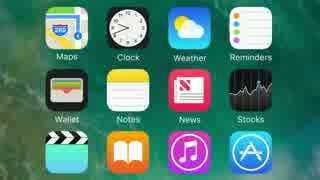iOS 10 新機能ダイジェスト