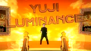 Yuji Luminance
