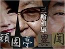 【頑固亭異聞】移り変わるキャンパス風景[桜H28/6/14]