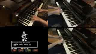 【Undertale】『Bonetrousle』を3台ピアノで弾いてみた【アンダーテール】