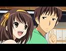 涼宮ハルヒの憂鬱(2009年放送版) 第12話 「エンドレスエイトI」