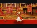 【Fate/grand order】 ネロ・クラウディウス単騎 鬼やらい級7日目Last