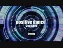 "positive dance ""2nd RAVE"" / Cranky"