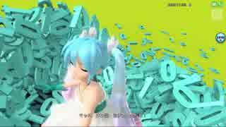【DIVA FT】デンパラダイム PV【みくりすたる☆×Trip The Light Fantastic】