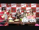 うんこちゃん『イベルトpresents!ナマイベルト!第12回生放送!』1/6