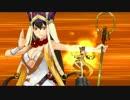 Fate/Grand Order 三蔵法師ちゃん宝具