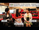 【インタビュー動画】清水富美加、桐山漣、山村紅葉
