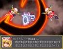 【実況】戦術とか苦手な⑨が幻想少女大戦紅を実況プレイpart38