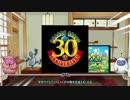 【ゆっくり解説】ドラゴンクエスト モンスター図鑑 Part1