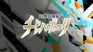 【PSO2】チビ箱がゆくっ!!! パート17A [゚д゚]