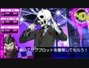 【スーパーダンガンロンパ2】×【キルデスビジネス】おまけ!