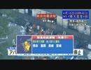 平成28年熊本地震 震度6弱以上まとめ