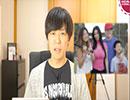 イチロー偉業とピートの韓国人妻 踊る炎上大学生 謎のアダルトドメイン