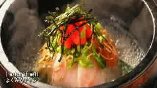 【これ食べたい】 鯛(たい)を使った料理