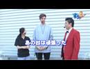 外国人スロッタートムの今がすろドキッ!第274話(3/4)