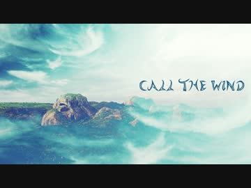 a_hisa - Call the Wind