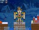 【TAS】クリスマス奉仕ミッション【5分12秒97】