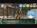 剣の国の魔法戦士チルノ1-1【ソード・ワールドRPG完全版】