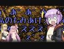 【7DTD】あかねとマキと、時々パンツ!Part5【裸族ゆかり実況】