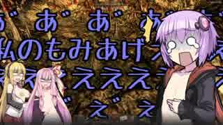 【7DTD】あかねとマキと、時々パンツ!Par