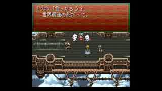 【TAS】ファイナルファンタジー6 in 31:29.88【52回全滅バグ】