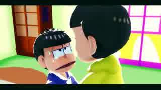 【MMDおそ松さん】王様ゲーム・中編【ホラ