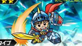ゆっくり霊夢と魔理沙のSDガンダム解説動画 騎士ガンダム編 Part11