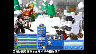 のんびり Epic Battle Fantasy 4 part16