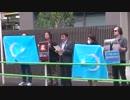 日本ウイグル連盟:2016年4月3日バレン郷事件記念 中国大使館前抗議