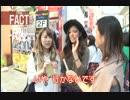 選挙権がない香港の学生は「日本の若者」をどう見ているか?
