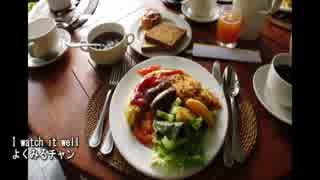 【これ食べたい】 ホテルでの朝食