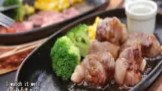 【これ食べたい】 洋食のステーキ・和食のステーキ
